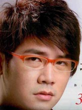 2011春夏《当代眼镜》饰品画册
