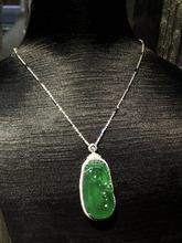 国际珠宝展女式颈饰项链图片4912638