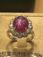 国际珠宝展女式手饰戒指图片4912630