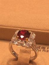 国际珠宝展女式手饰戒指图片4912623