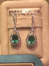 国际珠宝展女式耳饰耳坠图片4912619