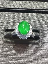 国际珠宝展女式手饰戒指图片4912595