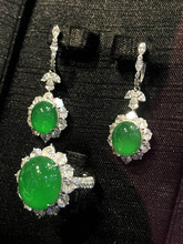 国际珠宝展女式耳饰耳坠图片4912593