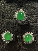 国际珠宝展女式手饰戒指图片4912592