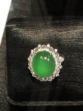 国际珠宝展女式手饰戒指图片4912591