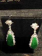 国际珠宝展女式耳饰耳坠图片4912590