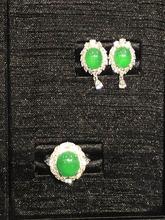 国际珠宝展女式耳饰耳坠图片4912588