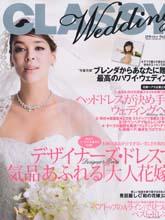 2010年12月《》饰品画册