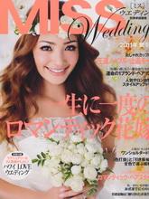 2011秋冬《》饰品画册