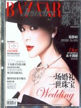 2011年10月《》饰品画册