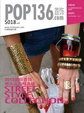 2012春夏《》饰品画册