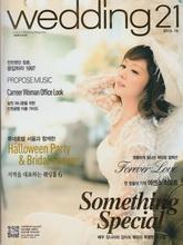 2012年10月《》饰品画册