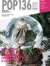 2012冬季《》饰品画册