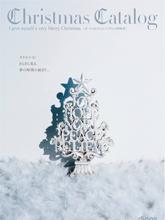 2015年冬季《》饰品画册