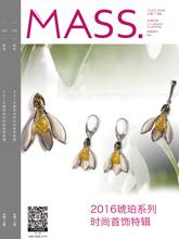 2016春夏《》饰品画册