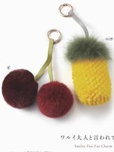雜志 女式 掛飾 鑰匙扣/掛件圖片3014974