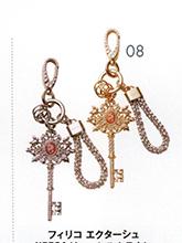 杂志 女式 挂饰 钥匙扣/挂件图片3136203