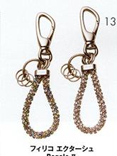 杂志 女式 挂饰 钥匙扣/挂件图片3136202