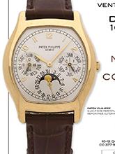 杂志 男式 手表 运动手表图片3337817