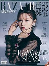 2017年8月《》饰品画册