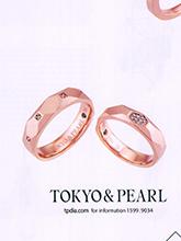 杂志 女式 手饰 对戒图片3463252