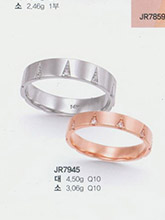 杂志 女式 手饰 对戒图片3691435