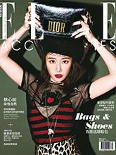 2018年04月《》饰品画册
