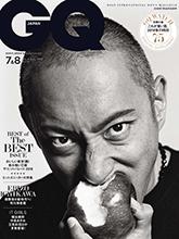 2018年07-08月《》饰品画册