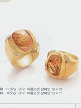 杂志 女式 手饰 对戒图片3865100