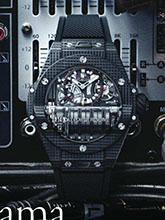 杂志 男式 手表 运动手表图片3867825