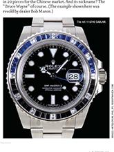 杂志 男式 手表 运动手表图片3902186