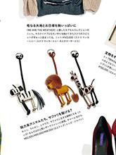 杂志 女式 挂饰 钥匙扣/挂件图片4295482