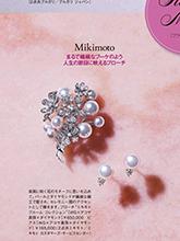 雜志 女式 胸飾 胸針/胸花圖片4389420