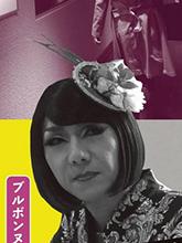 雜志 女式 發飾 發夾圖片4465107