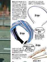 杂志 女式 发饰 发箍图片4481777