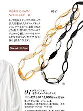 杂志 女式 颈饰 毛衣链图片4541892