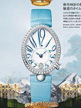 杂志 女式 手表 商务手表图片4567580
