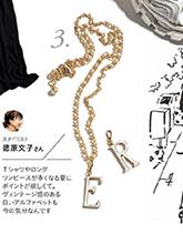 杂志 女式 颈饰 毛衣链图片4593260