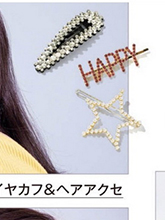 杂志 女式 发饰 发夹图片4599525