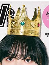 杂志 女式 发饰 发箍图片4606218