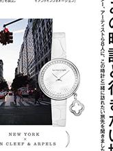 杂志 女式 手表 商务手表图片4612449