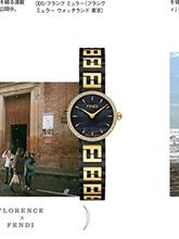杂志 女式 手表 商务手表图片4612448