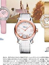 杂志 女式 手表 商务手表图片4612447
