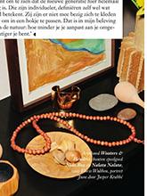杂志 女式 颈饰 毛衣链图片4624608