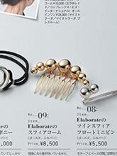 杂志 女式 发饰 发夹图片4635900