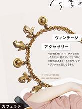 雜志 女式 頸飾 項鏈圖片4659447