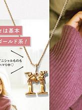 雜志 女式 頸飾 吊墜圖片4659444