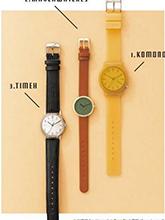 杂志 女式 手表 时尚手表图片4659474