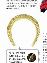 杂志 女式 发饰 发箍图片4670680