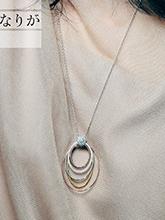 雜志 女式 頸飾 項鏈圖片4670712